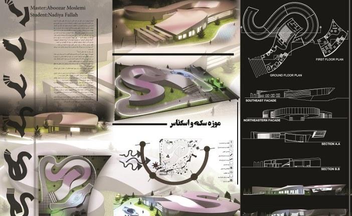 پروژه معماری – پروژه کامل موزه (فایل اتوکد ، پوستر ، PSD)