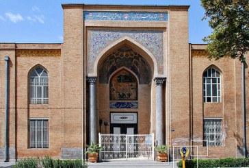 برداشت از بناهای تاریخی – مدرسه دارالفنون – پروژه برداشت
