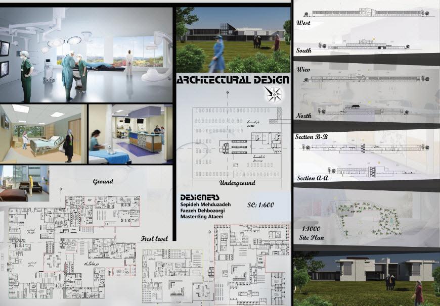 پروژه معماری – پروژه کامل بیمارستان (فایل اتوکد ، پوستر ، PSD)