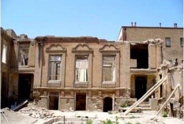مرمت خانه صلح جو (تبریز) – پروژه مرمت – پاورپوینت مرمت