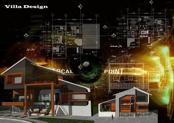 پروژه معماری ویلا – پروژه کامل ویلا (فایل اتوکد ، پوستر ، PSD)