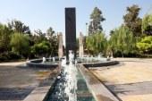 تحلیل فضای شهری میدان نبوت تهران – پروژه تحلیل فضا – پاورپوینت تحلیل فضا