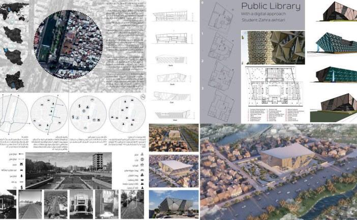 پایان نامه کتابخانه – رساله کتابخانه – پروژه کتابخانه