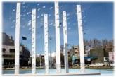 تحلیل فضای شهری – میدان پاستور تهران – پاورپوینت تحلیل فضای شهری