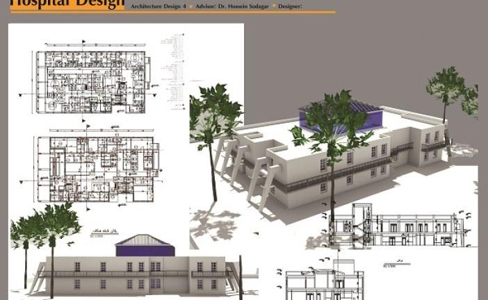 پروژه معماری مرکز درمانی – پروژه آماده معماری مرکز درمانی – پروژه کامل معماری