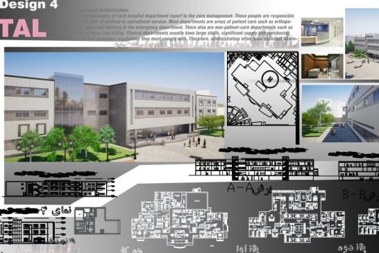 پروژه معماری بیمارستان – پروژه آماده بیمارستان – طرح نهایی بیمارستان – پروژه کامل بیمارستان