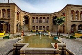 تاریخ مصور معماری ایران ( پیش از اسلام ) – کارت های طلایی آموزش تاریخ معماری ایران