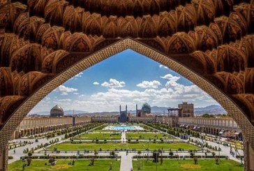 تحلیل فضای شهری میدان نقش جهان اصفهان – پاورپوینت تحلیل فضای شهری