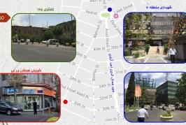 تحلیل فضای شهری – خیابان یوسف آباد – پروژه تحلیل فضای شهری – پاورپوینت تحلیل فضای شهری